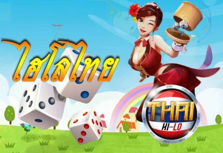 Game Thai Hilo trực tuyến được xem là một dạng game Tài Xỉu phiên bản Thái Lan